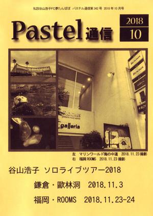 Pa342_201810